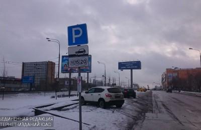 Для людей с ограниченными возможностями и многодетных семей в столице предусмотрены льготы при стоянке в зоне платной парковки