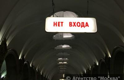 Участок Замоскворецкой линии метро последний раз в этом году закроют для проведения технологического окна
