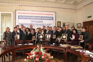 Лучший муниципальный сайт назвали сегодня в Москве