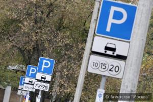 В случае введения платных парковок жители Нагатинского затона смогут пользоваться ими бесплатно