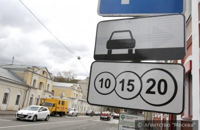 Итоговой список участков точечного расширения зоны платной парковки в столице будет подготовлен после 4 декабря