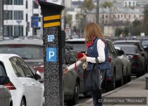Участки точечного расширения зоны платной парковки в Москве назовут после 4 декабря
