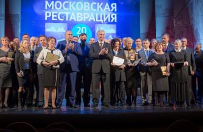 Мэр Москвы Сергей Собянин: За последние пять лет в городе было отреставривано около 600 зданий