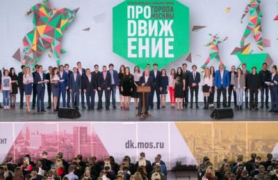 Мэр Москвы Сергей Собянин поддержал развитие молодежного парламентаризма
