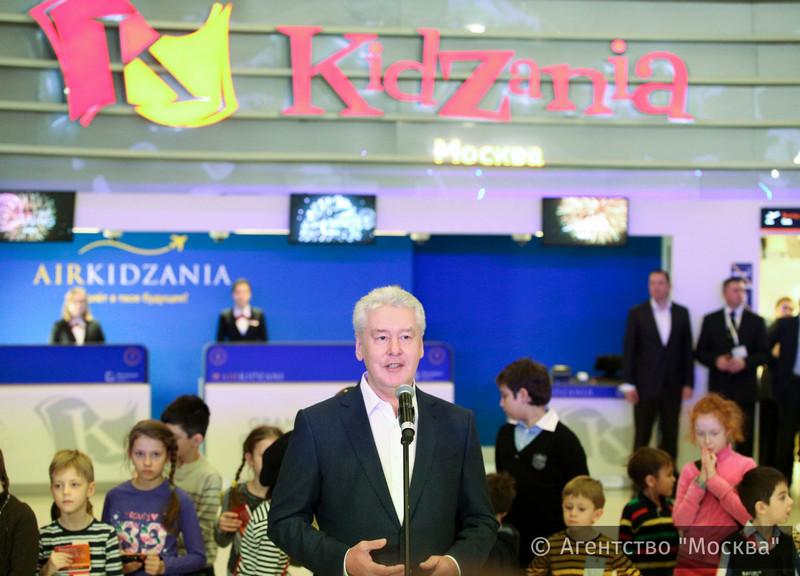В столице России появился международный обучающий детский парк «Кидзания»