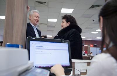 Мэр Москвы Сергей Собянин: Поселение Московский очень нуждалось в новом МФЦ