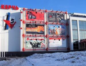 Реконструкцию кинотеатра «Керчь» в ЮАО планируют начать в сентябре