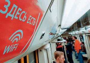 Точки бесплатного интернета располагаются на всех линиях метрополитена Москвы