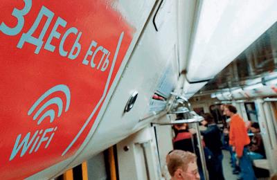 Бесплатный Wi-Fi появится на транспортно-пересадочных узлах МКЖД