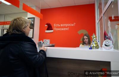 В столице сотрудникам центров госуслуг расскажут, как активно консультировать посетителей