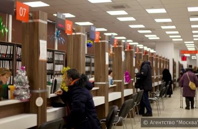 Для удобства посетителей центров «Мои документы» в столице разработали интерактивные инструкции