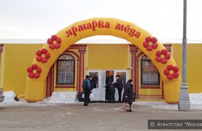 Пчеловоды представят редкие сорта меда на Всероссийской ярмарке в Коломенском