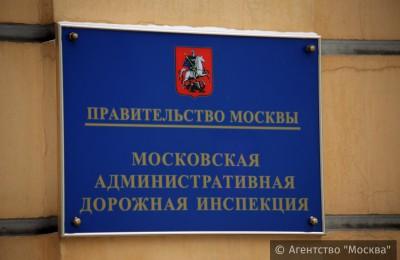 Эксперты МАДИ заявили, что уборка улиц Москвы является самой эффективной в стране