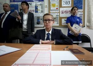 Пробный устный ЕГЭ по иностранным языкам пройдёт в Москве 27 февраля