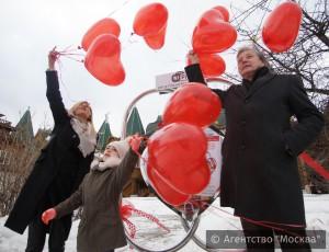 Первые в Москве виртуальные стенды в виде сердца «Замки Любви» появятся в ЮАО