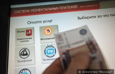 В 2015 году через портал госуслуг москвичи более миллиона раз оплатили ЖКУ