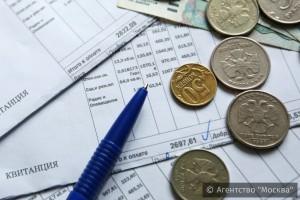 С помощью портала госуслуг в 2015 году москвичи более миллиона раз оплатили квитанции ЖКХ