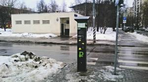 Автомобилисты смогут 21, 22 и 23 февраля парковаться бесплатно
