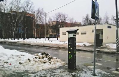 В праздничные дни февраля столичные автомобилисты смогут не платить за парковку