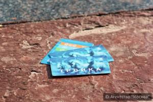 Москвичи смогут оплачивать парковку с помощью карты «Тройка»