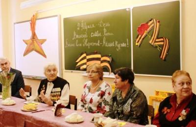 Студенты колледжа имени Фаберже встретились с ветеранами