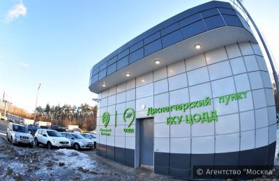 В ЮАО завершены работы по обустройству диспетчерского пункта Центра организации дорожного движения