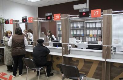 Лучшим временем посещения центра госуслуг района Нагатинский затон названы утро и вечер