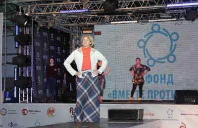 В Южном округе прошел благотворительный фестиваль, посвященный борьбе с онкологическими заболеваниями