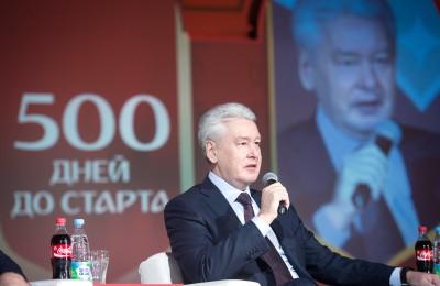 Мэр Москвы Сергей Собянин: В ближайшие годы наш город станет футбольной столицей мира