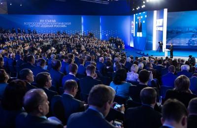 Депутаты Москвы проведут форум в поддержку инвалидов