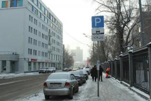 Москвичи с 6 по 8 марта смогут парковаться бесплатно