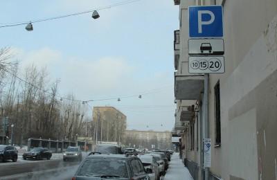 С 6 по 8 марта парковка на улицах столицы будет бесплатной