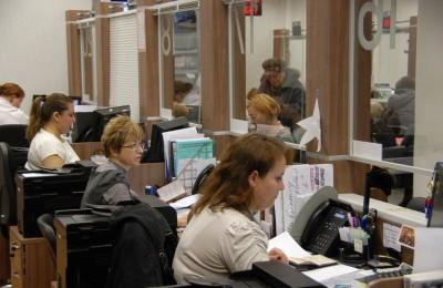 Управление Пенсионного фонда ЮАО стало лучшим в Москве по показателям информационной работы с населением