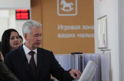 Мэр Москвы Сергей Собянин: Теперь центры госуслуг будут заниматься оформлением пенсий