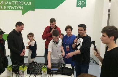 Гости Московского культурного форума смогли посетить мастер-класс по диджеингу от одного из учреждений ЮАО