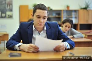 В столице стали известны итоги диагностики читательской грамотности учеников десятых классов