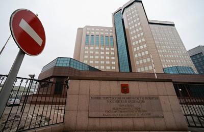 Кадастровая палата Москвы: предоставления сведений о недвижимости из ЕГРП и ГКН осуществляется на платной основе