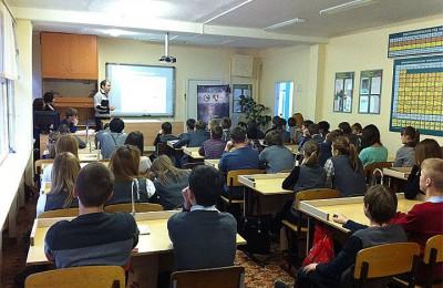 Молодежь района Нагатинский затон примет участие в научном семинаре