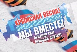 Московское метро усилит меры безопасности в связи с митингом-концертом на Красной площади