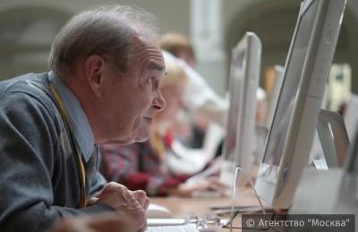 600 тысяч пенсионеров по решению правительства Москвы получат дополнительные льготы