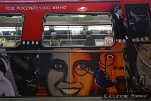 К Году российского кино на одной из веток столичного метро запустили именной поезд