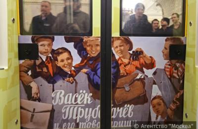 На Кольцевой линии столичной подземки начал курсировать поезд, посвященный Году российского кино