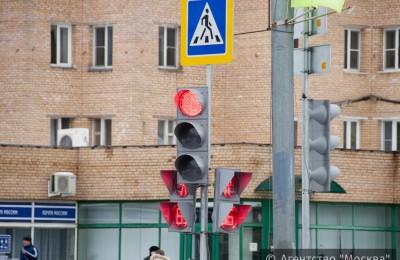 Названы места установки новых светофоров в ЮАО
