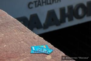 Жители столицы смогут оплачивать проезд в Подмосковье и Санкт-Петербурге с помощью карты «Тройка»