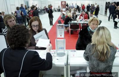 В ЮАО пройдет мини-ярмарка вакансий