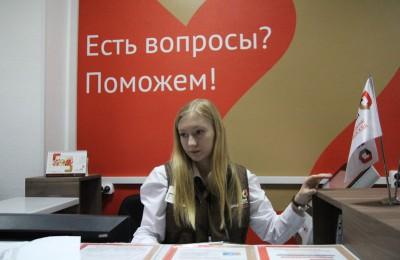 Москвичи на портале «Активный гражданин» выберут самые полезные сервисы центров госуслуг