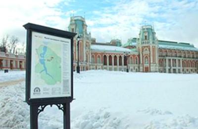 Для удобства посетителей музея-заповедника «Царицыно» на его территории установили новые карты навигации