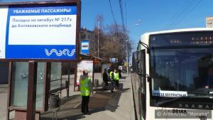 На Пасху до кладбищ будут пущены бесплатные автобусы