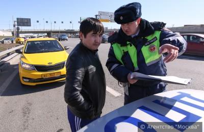 В Москве сократилось число наиболее опасных преступлений