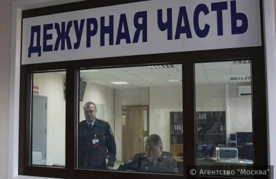 Участковые района Нагатинский затон отчитаются о своей работе
